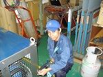 業務用エアコン 開発 愛知県 冷凍 空調